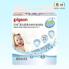 贝亲 婴儿柔湿巾80片3连包 缩水性强 温和配方 方便抽取粘合