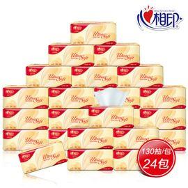心相印 -喜悦整箱抽纸24包共3120抽厚3层柔韧亲肤无香防敏卫生纸巾