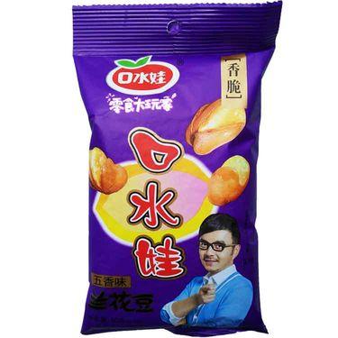 口水娃 兰花豆600g 60g*10袋  五香味*10