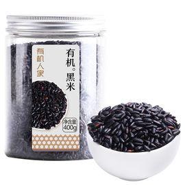 有机人家 五谷杂粮 东北紫米 黑香米 有机黑米 400g