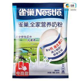 雀巢 全家营养奶粉320g/袋