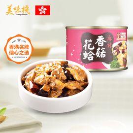 美味栈 麻辣香菇花蛤 150g 香港地区进口 即食海鲜罐头食品