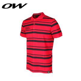 ONE WAY 简约条纹春夏男款POLO衫短袖 9516230107