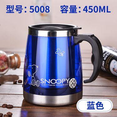 SNOOPY/史努比 (美国)加厚双层隔热大肚杯(450ml)带盖