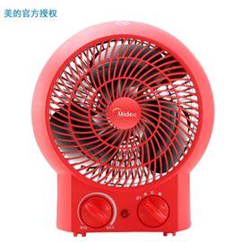 美的 /Midea 台扇速热暖风机 三档调控冷暖两用 NF18-17CW