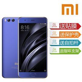 小米 Xiaomi 6  4G+64G全网通大内存美颜自拍双摄骁龙835智能4G手机