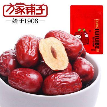 方家铺子 新疆特产干货若羌红枣 500g×2