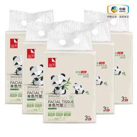 中粮 简沃本色面巾纸3包/提(5提装)安全 环保 舒适
