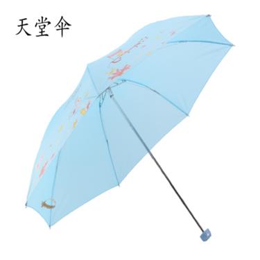 天堂伞 339s高密素色聚酯纺丝印三折钢杆钢骨雨伞晴雨伞(多色随机配送)