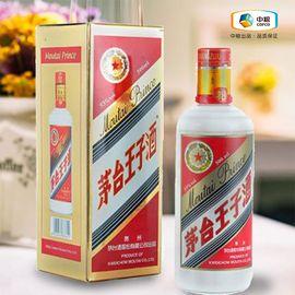茅台 【中粮】茅台王子酒(瓶装 500ml)