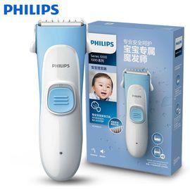 飞利浦 宝宝理发器HC1055 (送理发套装)儿童婴儿电动剃头刀静音充电式理发器