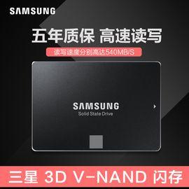 Samsung三星 MZ-75E250BCN 250G 固态硬盘SSD 850EVO 250G