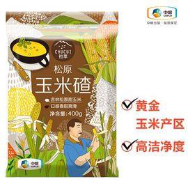 初萃 松原玉米碴 东北玉米 非转基因 五谷杂粮 黄金玉米产区,高洁净度400g