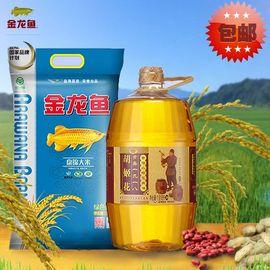 金龙鱼 粮油特卖组合套餐(胡姬花古法小榨1.918L+盘锦大米5kg)