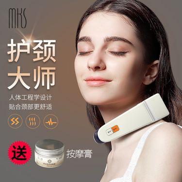MKS 美克斯颈椎按摩仪NV8589  按摩器颈部肩部理疗仪经络智能震动热敷