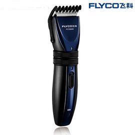 飞科 正品婴儿童理发器成人电推子剃头刀充插两用 FC5809