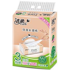 洁柔 Face天然无香120抽抽取式纸面巾(3包装)(电商专供)