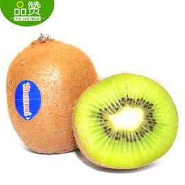 品赞 意大利绿心猕猴桃24个 单果95-110g 新鲜奇异果