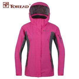 探路者  探路者Toread女装套绒冲锋衣-TAWE92208 多色可选