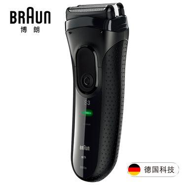 博朗 (BRAUN)电动剃须刀3系3000S全身水洗充电往复式刮胡刀