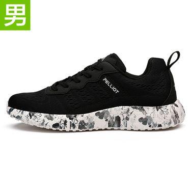 伯希和 PELLIOT跑步鞋 男女舒适耐磨休闲鞋透气运动鞋轻便旅游跑鞋