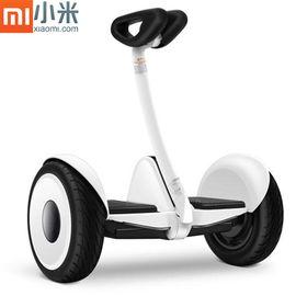 MI 小米平衡车定制版Ninebot九号平衡车9号 智能两轮代步电动体感车