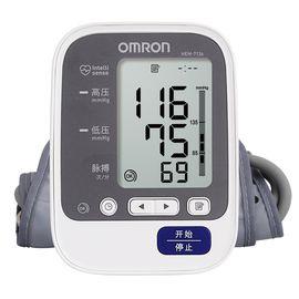 欧姆龙 (OMRON)电子血压计日本原装进口HEM-7136家用臂式测量血压仪