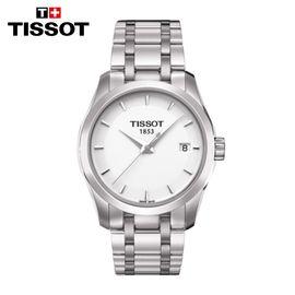 TISSOT 天梭瑞士手表 库图系列时尚休闲石英女表 T035.210.11.011.00