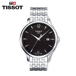 TISSOT 天梭瑞士手表 俊雅系列男表 石英时尚男士手表 T063.610.11.067.00