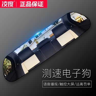 凌度 HS820B行车记录仪双镜头ADAS高清无光夜视前后视镜倒车影像