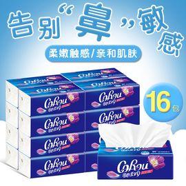 COROU/可心柔 V9抽纸鼻子贵族柔软纸巾保湿便携面巾纸3层120抽纸16包家庭装