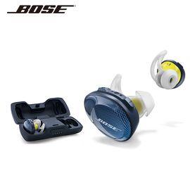 BOSE SoundSport Free真无线耳塞式蓝牙耳机运动跑步健身蓝牙降噪耳机耳塞 防水防汗
