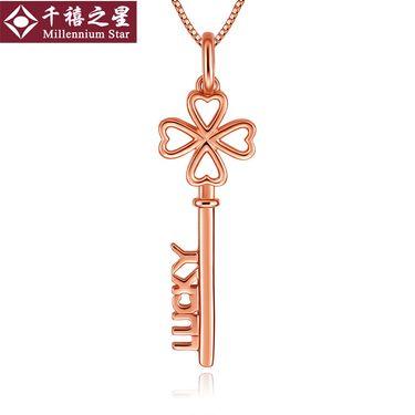 千禧之星 18K玫瑰金幸福钥匙吊坠-送银链 E0041P
