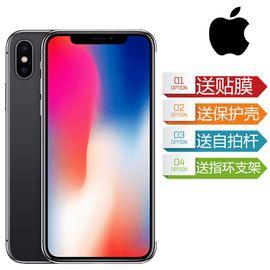 Apple 【送贴膜保护壳指环支架】苹果x iPhoneX   64G内存全网通4G智能全面屏手机