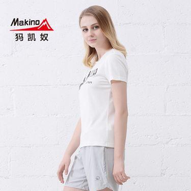 makino/犸凯奴 2018新款 舒适透气弹力 女款运动T恤 速干吸湿排汗