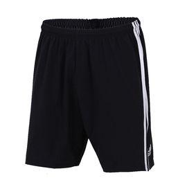 阿迪达斯 Adidas男裤2018春季新款跑步训练梭织透气休闲短裤CF0709