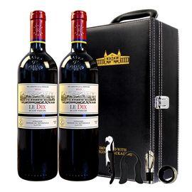 拉菲 人人酒 【官方防伪】拉菲进口红酒巴斯克十世干红葡萄酒双支礼盒装750ml*2智利原瓶正品