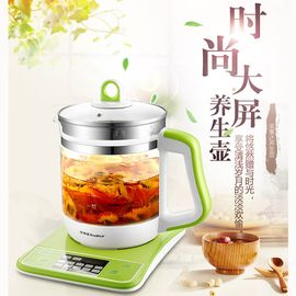 荣事达 养生壶高端全自动加厚玻璃多功能电热烧水壶花茶壶YSH1558