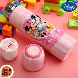 迪士尼 Disney-米妮粉子弹头保温杯480毫升不锈钢背带热水壶旅行户外休闲便携冷暖水瓶