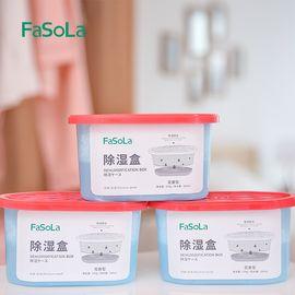 FASOLA 室内防潮干燥剂衣柜除湿盒吸湿袋防霉空气抽湿剂 3盒装