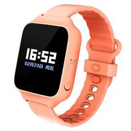 小米 生态链 小寻儿童电话手表彩屏版 学生智能手表GPS定位防丢手机