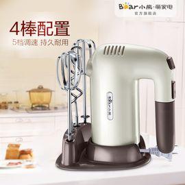 小熊 DDQ-B01A1打蛋器 电动打蛋器 手持烘焙搅拌机