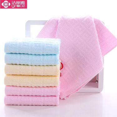 洁丽雅 6条装 纯棉速干毛巾舒适吸水清新华夫格  6415(颜色随机)