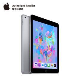 Apple/苹果 【顺丰】Apple iPad 128G 平板电脑 2018年新款9.7英寸
