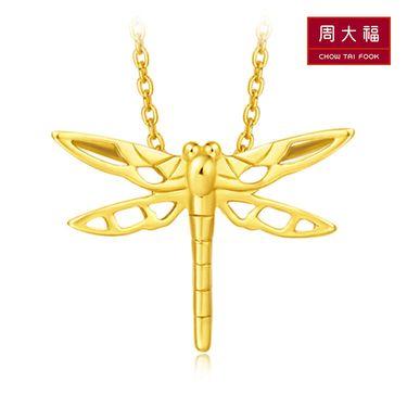 周大福 西游记女儿国系列18K金蜻蜓吊坠 E122791