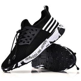 SWISSGEAR瑞士军刀 户外运动鞋 时尚透气耐磨跑步鞋 防滑旅行鞋 男潮鞋 RSJD-1604810