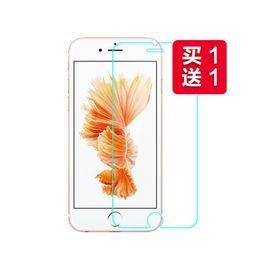 墨炫 Apple/苹果 【买一送一】适用苹果6/6s/7/8和6Plus/6sPlus/7P/8p高清半屏保护膜 非全屏钢化膜