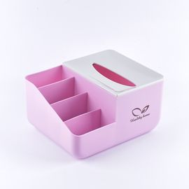 馨乐屋  彩色多用纸巾收纳盒 长方形纸巾收纳盒 纸巾盒