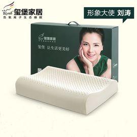 玺堡 泰国进口乳胶枕 护颈记忆天然橡胶颈椎枕头成人枕芯QX--01