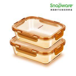 World Kitchen 康宁 SNAPWARE Amber Clear 琥珀保鲜盒 WK-HP-2A(两件套)